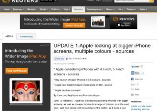 Apple、次期「iPhone」は4.7/5.7型の大画面!? 99ドルの廉価版も用意と英紙が報じる