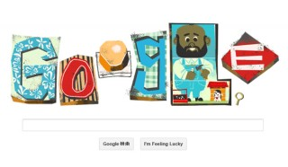 今日のGoogleロゴは父の日