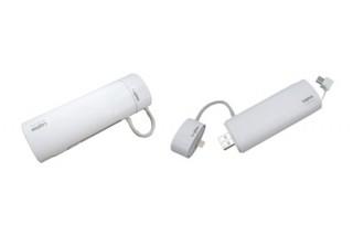 ロジテック、Lightning/USB両対応のモバイルバッテリー「LPA-LA2-2610」