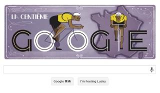 今日のGoogleロゴはツール・ド・フランス100回記念