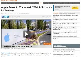 Appleが日本の特許庁に「iWatch」商標登録を申請か、海外メディアが報道