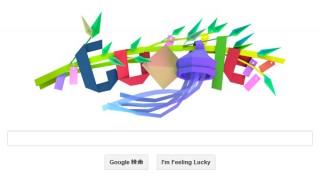 今日のGoogleロゴは七夕