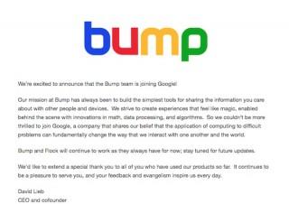 Google、世界的人気を誇るスマホのデータ交換アプリ「Bump」を買収
