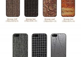 ロア、軽量・ヨーロピアンデザインのiPhone 5s/5用メタリックケースを発売