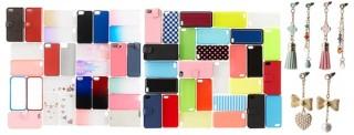 KDDI、「au +1 collection」でiPhone 5s/5cアクセサリ100種以上を発売