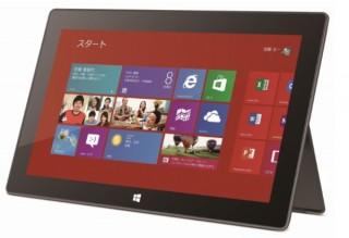 日本マイクロソフト、タブレット「Surface」を価格改定--「Surface Pro」は1万円値下げ