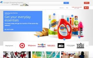 米Google、当日に商品が届く「Google Shopping Express」を米国でスタート