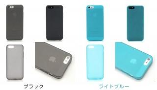 スペック、柔らかいのに高耐久性&防塵! iPhone 5s対応ソフトケースを発売