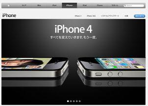 アップル、iPhone/iPod向け広告「iAd」を7月1日よりスタート