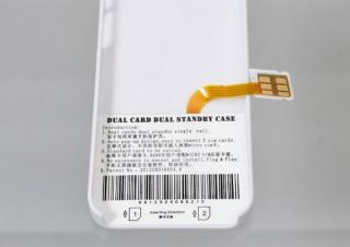 サンコー、SIMフリーiPhone5に2枚のSIMカードを搭載できるスロット付ケース発売