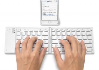 JTT、iPhone5s/5c対応のポータブルワイヤレスキーボード「Bookey Portable」