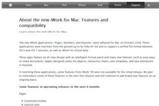 Apple、ユーザーの非難を受けて「iWork」旧バージョンの機能を半年以内に復活