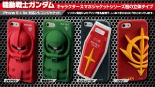 バンダイ、iPhone 5s用 機動戦士ガンダムの立体キャラクタージャケットを発売