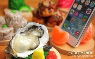 Hamee、みかんや明太子など実物大食品サンプルスマホスタンドを発売