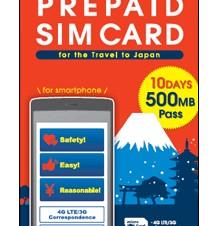 エレコム、海外から日本への旅行者向けプリペイドSIMカードを発売