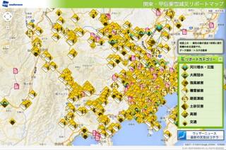 ウェザーニューズ、トヨタの協力で「関東・甲信豪雪減災リポートマップ」開設