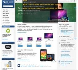 文字サイズとUAを変えられるiPhoneで人気のタブブラウザのiPad版「PERFECT Web Browser for iPad」