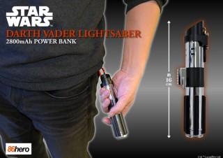 ラナ、ダース・ベイダーのライトセーバー型モバイルバッテリーを発売 - MdN Design Interactive
