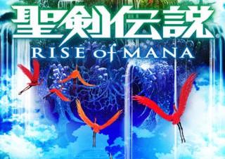 スクエニ、iPhone向け「聖剣伝説 RISE of MANA」を提供開始