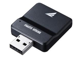 サンワ、近接無線転送技術TransferJetに対応するUSB接続式アダプタを発売