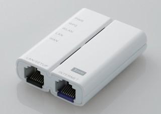 エレコム、客室の有線LAN環境を無線化できるコンパクトな業務用ホテルルーターを発売
