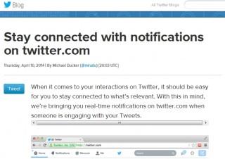 Twitter、リプに即対応できるリアルタイム通知機能追加