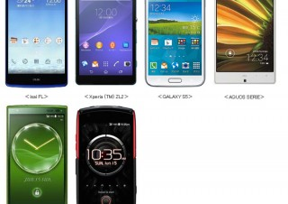 2014年au夏モデル発表、次世代スマホやタブレット8機種