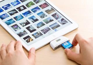サンワ、Lightningコネクタ用カードリーダーを発売 - MdN Design Interactive