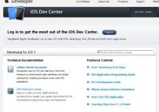 アップル、iPhoneアプリ開発制限を緩和し審査ガイドラインも公開