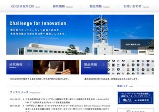 KDDI研究所、日本語音声合成ソフトの新版を公開