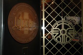 ドラクエ公式バー「ルイーダの酒場」がレベルアップ、新メニューが続々登場