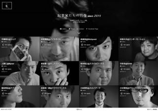 画像: モバイルオンリーの情報戦略を考える(2) - MdN Design Interactive - Webデザインとグラフィックの総合情報サイト
