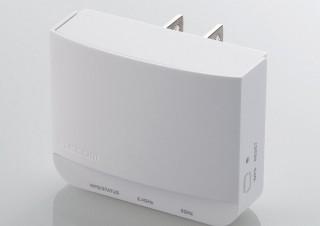 エレコム、コンセント直付けの無線LAN中継器2製品を発売