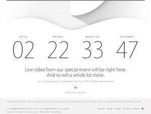 Apple、特別イベントの生中継を9月10日午前2時に開始
