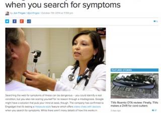 Google、医師とのビデオチャットサービスをテスト中か