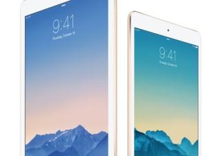 Apple製品ラインアップの複雑化は失速への予兆