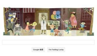 今日のGoogleロゴはジョナス・ソーク生誕100周年