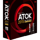 ジャストシステム、「ATOK2015」を2月6日に発売