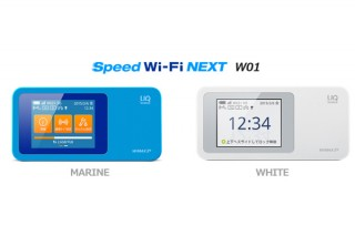 UQ、「Speed Wi-Fi NEXT W01」がCA対応