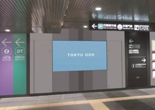 パナソニック、渋谷駅と二子玉川に4Kサイネージを導入