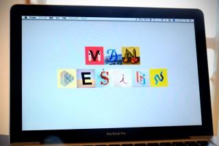 デザイン知識不要、手軽にアートな文字列が作成できる「Type to Design」を試してみた
