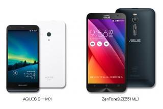 BIGLOBEスマホ、「AQUOS SH-M01」と「ZenFone2」を提供開始