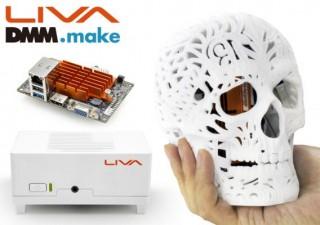 リンクス、3Dプリンタで造形したドクロ型デスクトップPCを発売