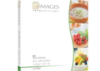 素材集「匠IMAGES」シリーズの新作3タイトルが発売