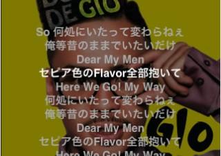 曲の進行に合わせ歌詞を表示するiPhoneアプリ
