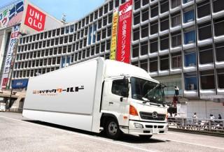 グランプリ案で実際にラッピング走行が行われる広告車両の公募「アドトラックアイディア募集」