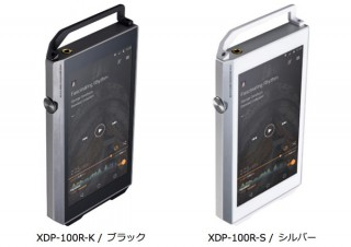 オンキヨー&パイオニア、ハイレゾ音源に対応した携帯音楽プレーヤー「XDP-100R」を発売