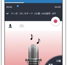 演歌にも対応!カシオが鼻歌から自動作曲できるアプリを提供開始