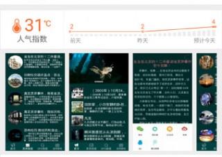 トレンドマイクロ、BaiduのSDK「Moplus」の脆弱性について注意喚起