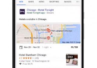 Google、アプリをDLしなくても使える画期的機能をリリース